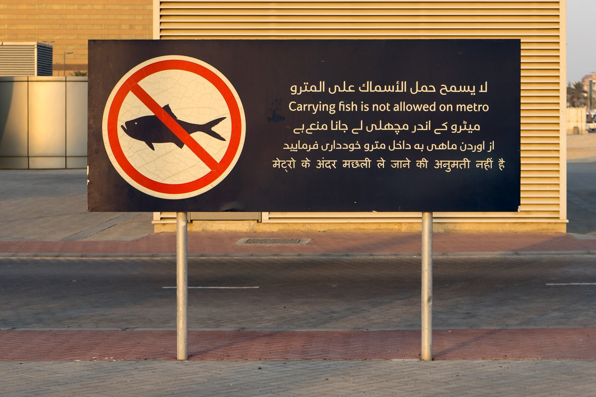 Sign Dubai