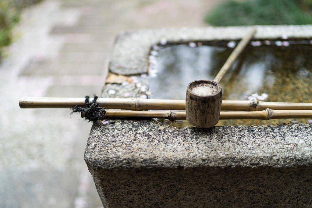 Entoku-in, Kyoto