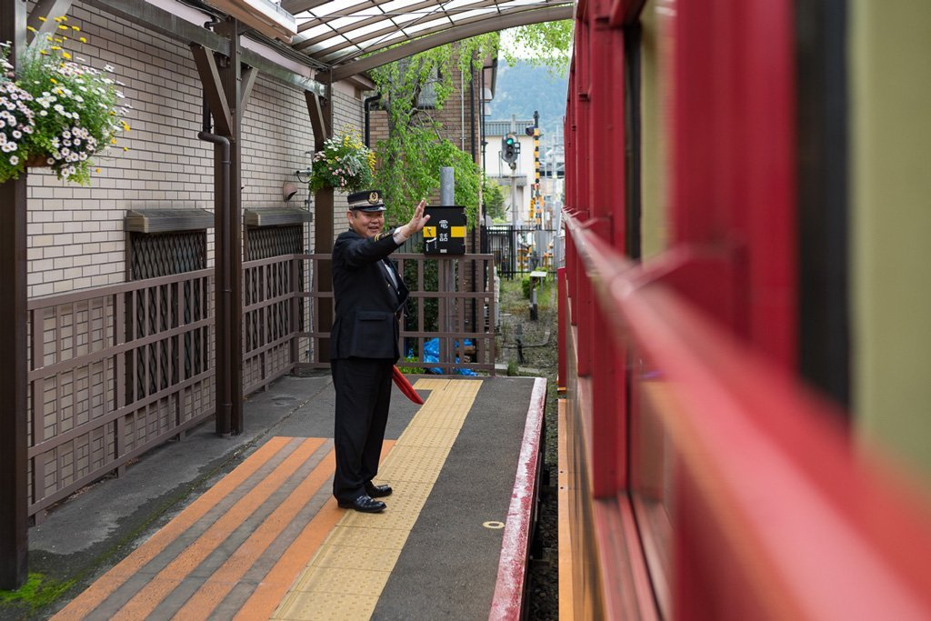 Romantic Train, Kyoto