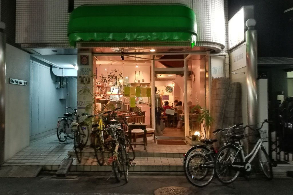 Tadka – Indian restaurant in Kyoto