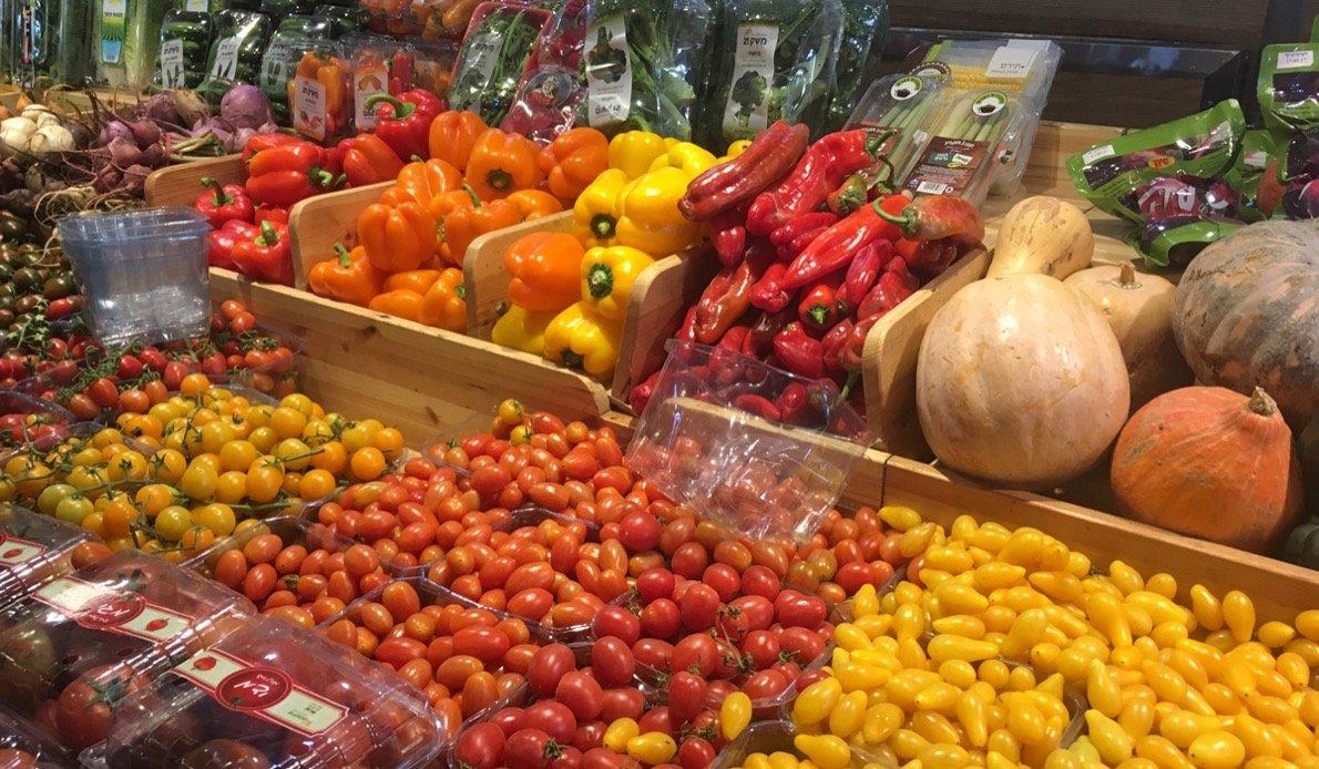 Farmers' Market Tel Aviv