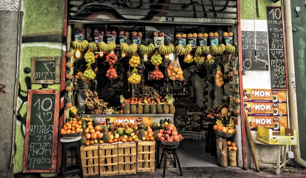 Fruit stall in Tel Aviv