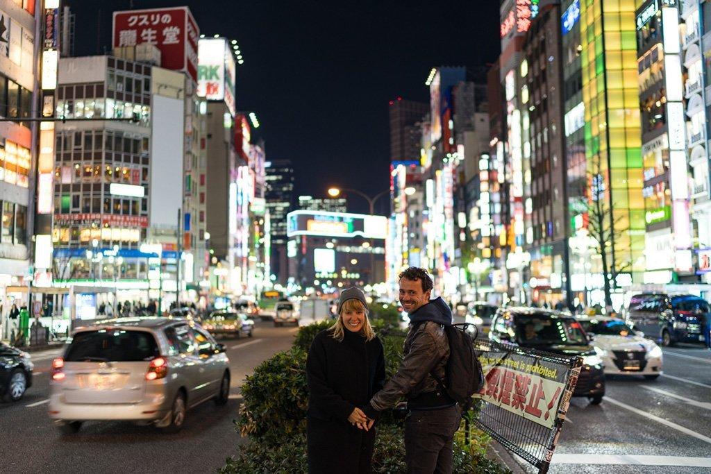 Shinjuku in the dark