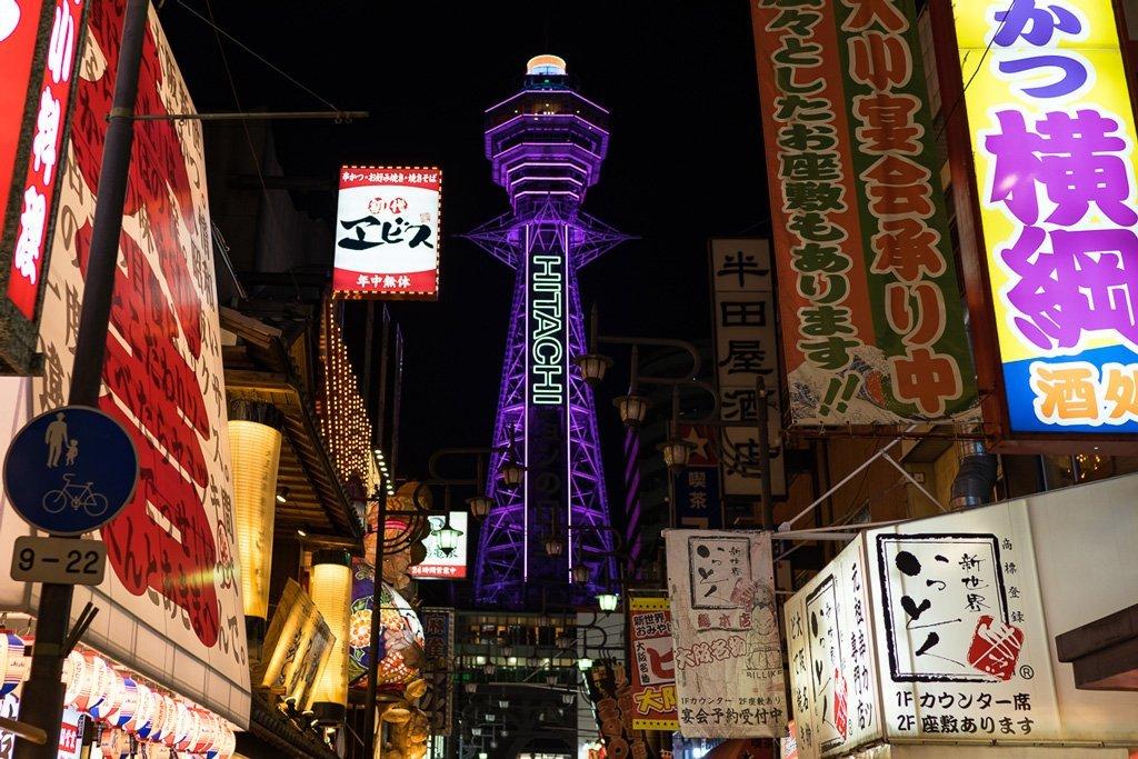 Osaka nighttime