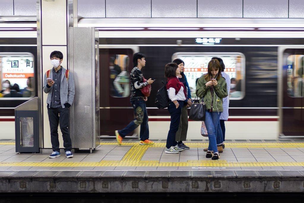 Underground Japan